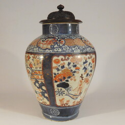 signed, boxed Japanese studio porclain tea caddy